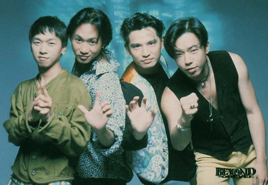 Top 10 best chinese bands of all time for Top 10 house tracks of all time