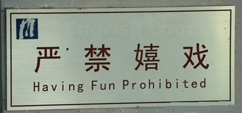 Translate dating to chinese