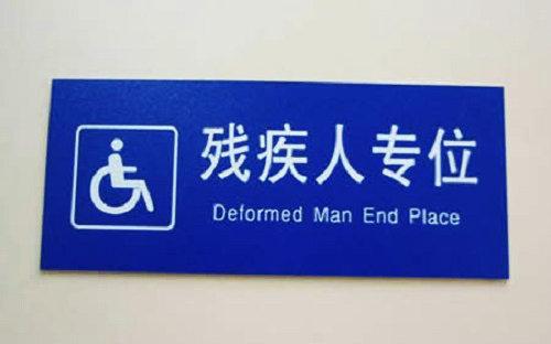 The 15 Chinese English Translation Failures