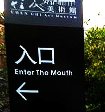 how to say hi in chinese in english
