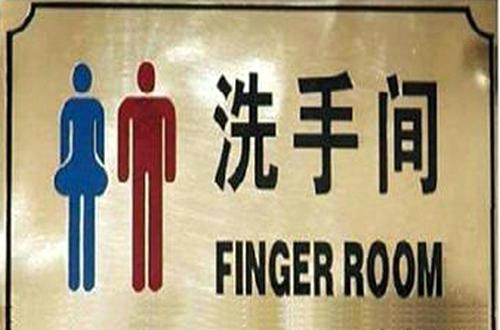 (China Whisper)
