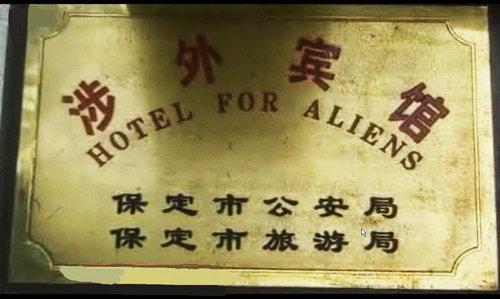 [Image: chinese-style-english-2.jpg]