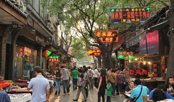 xian huimin street