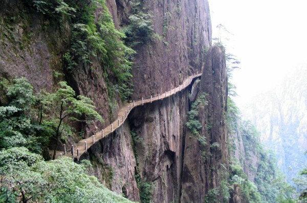 baoxie plank road