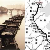 beijing hangzhou canal
