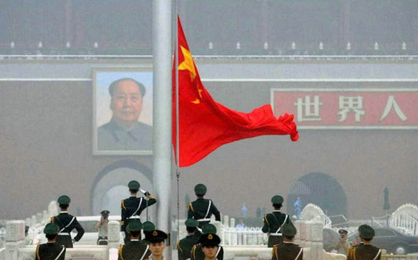 china raising flag