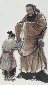 confucius teach people