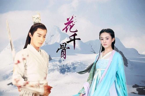 Top 10 Hottest Chinese TV Series of 2015