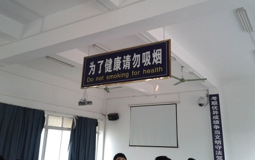 funny chinese-english translations 16