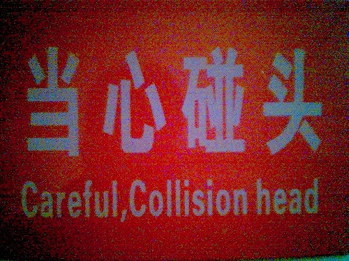funny chinese-english translations 19