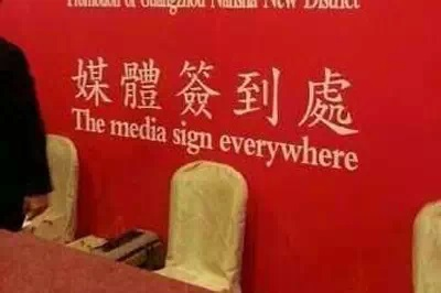funny chinese-english translations 6