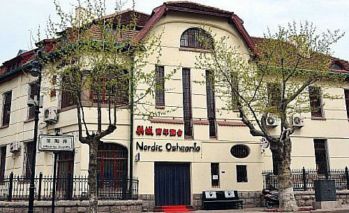 Qingdao Chaocheng International Youth Hostel