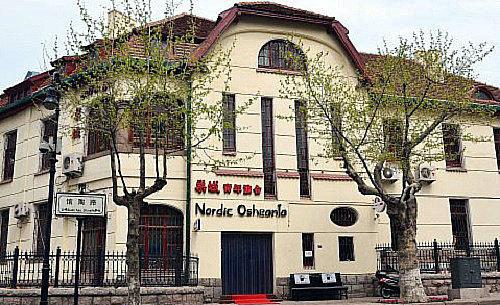 Qingdao Chaocheng International Youth Hostel