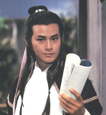 Adam Cheng as Chu Liuxiang