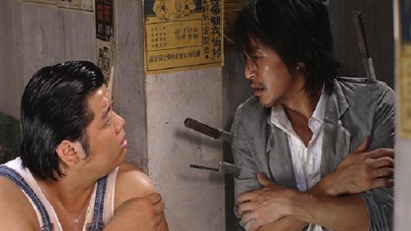 Kung Fu Hustle film