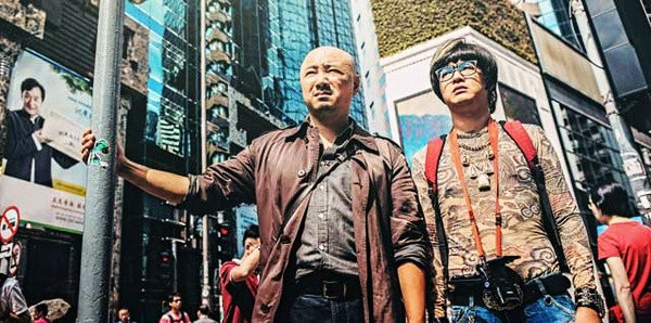 Top 10 Chinese Films Of 2015 Chinawhisper