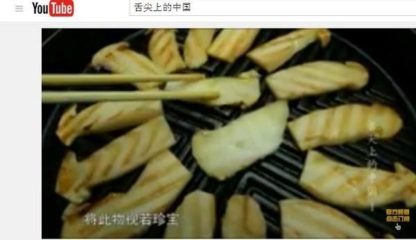 she jian shang de zhong guo