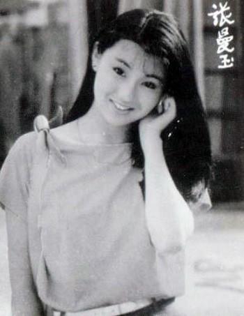 zhang manyu