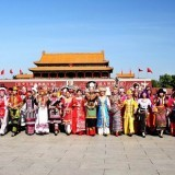 56 nationalities of china