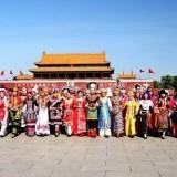56 nationalities of china