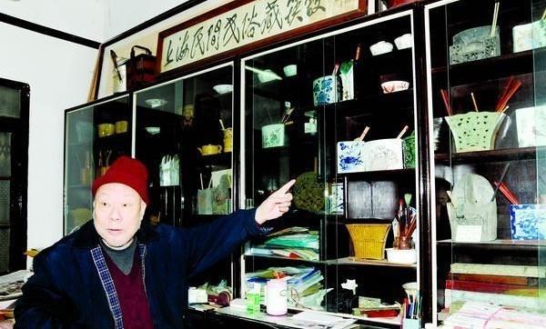 Shanghai Chopsticks Museum