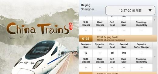 china train app