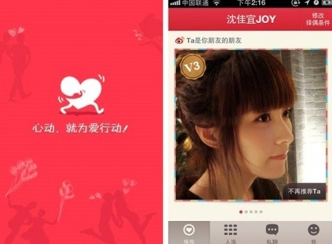 Chinese best dating apps