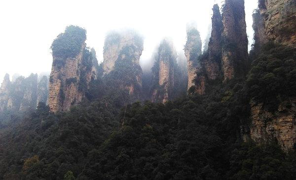 yuanjiajie