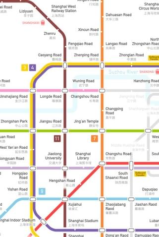 Metro China Subway app