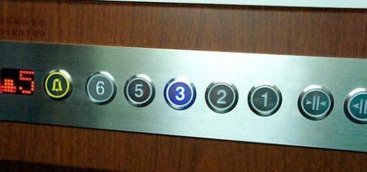 no fourth floor
