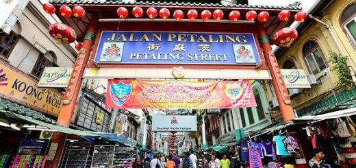 Chinatown of Kuala Lumpur