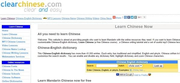 clear chinese