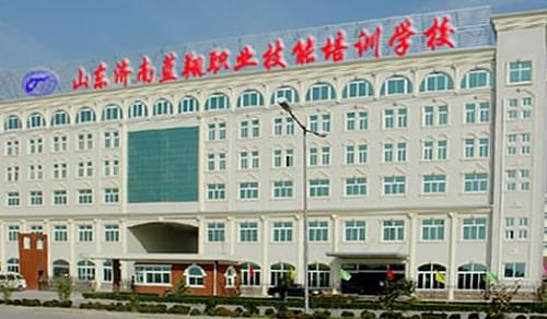 Lanxiang Vacational school
