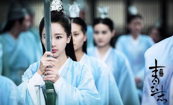 zhu xian qing yun zhi