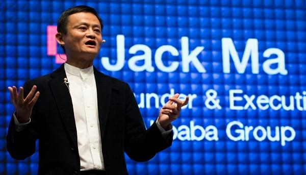 The 7 Leadership Rules Of Jack Ma