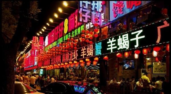 Top 5 Food Streets In Beijing Best Food Streets In Beijing