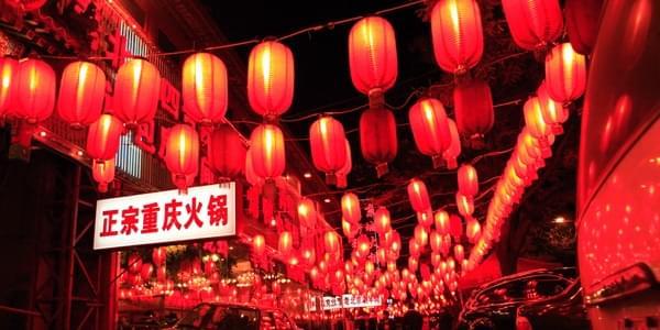 guanganmen food street