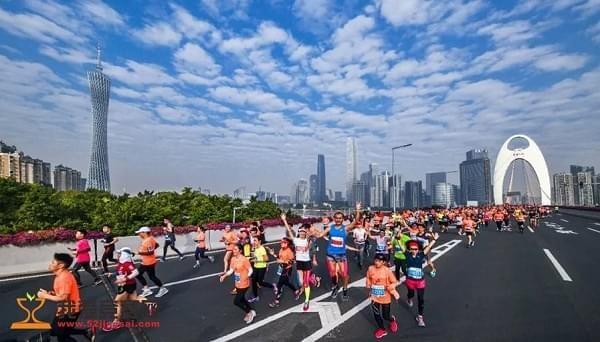 Guangzhou Marathon