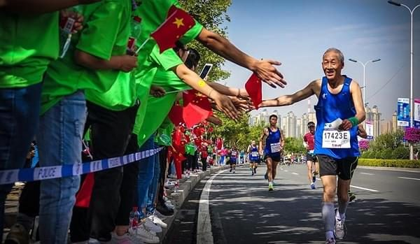 Lanzhou International Marathon