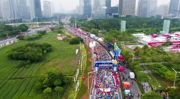 Shenzhen International Marathon