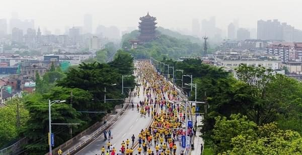 Wuhan Marathon