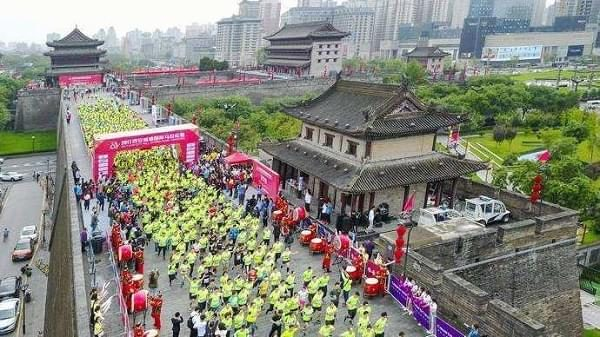 Xi'an International Marathon